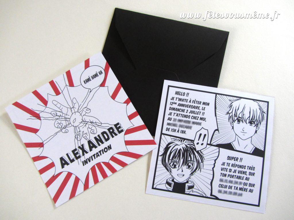 Invitation Manga 2 - Fêtes vous même
